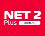 Net2Plus Tốc độ 80 Mbps : 180000 đồng